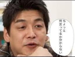 2467 - (株)バルクホールディングス ふ~ん