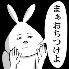 9437 - (株)NTTドコモ まぁまぁ落ち着けよ