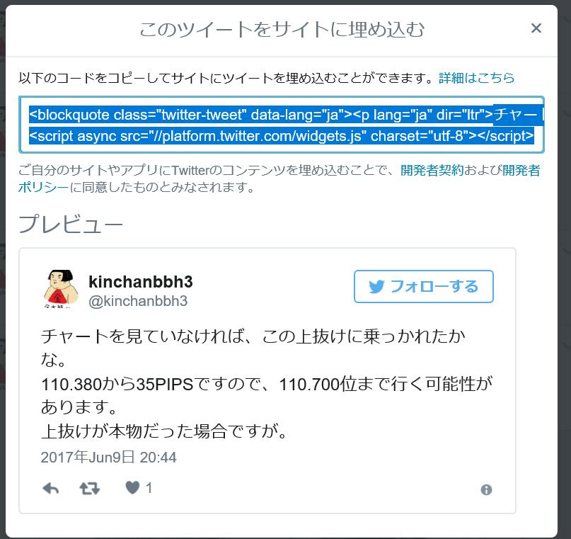 usdjpy - アメリカ ドル / 日本 円 サイトでシナリオを公開し、完全に今日の展開を予測。 ザラバでも。