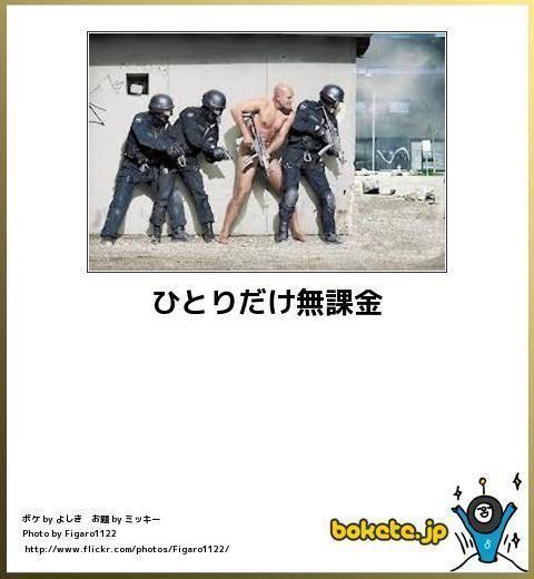 usdjpy - アメリカ ドル / 日本 円 ノーポジ待機