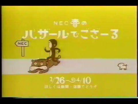 usdjpy - アメリカ ドル / 日本 円 🐵ドル円が下がるで、ござ~~🐒~~る。