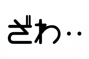 usdjpy - アメリカ ドル / 日本 円 当面制裁は続ける‼︎
