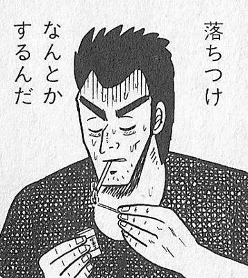 usdjpy - アメリカ ドル / 日本 円 ( ´Д`)汗
