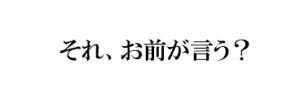 usdjpy - アメリカ ドル / 日本 円 。