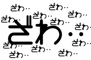 usdjpy - アメリカ ドル / 日本 円 アケオメ ( ´Д`)