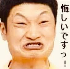 usdjpy - アメリカ ドル / 日本 円 円高って事は、黒田のおっさんは、いい仕事したってこと?  でも、トランプ♠️的には、怒