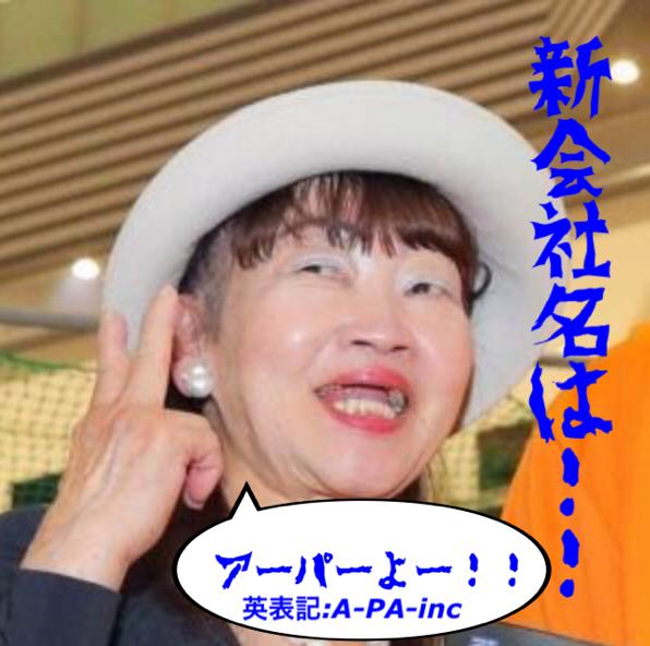 usdjpy - アメリカ ドル / 日本 円 (´-`).。oO  社長はこの人に就任して頂きたいです!っ!