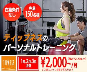 usdjpy - アメリカ ドル / 日本 円 ぼきも女の尻を支えるだけの仕事で飯を食っていきたいもんだ
