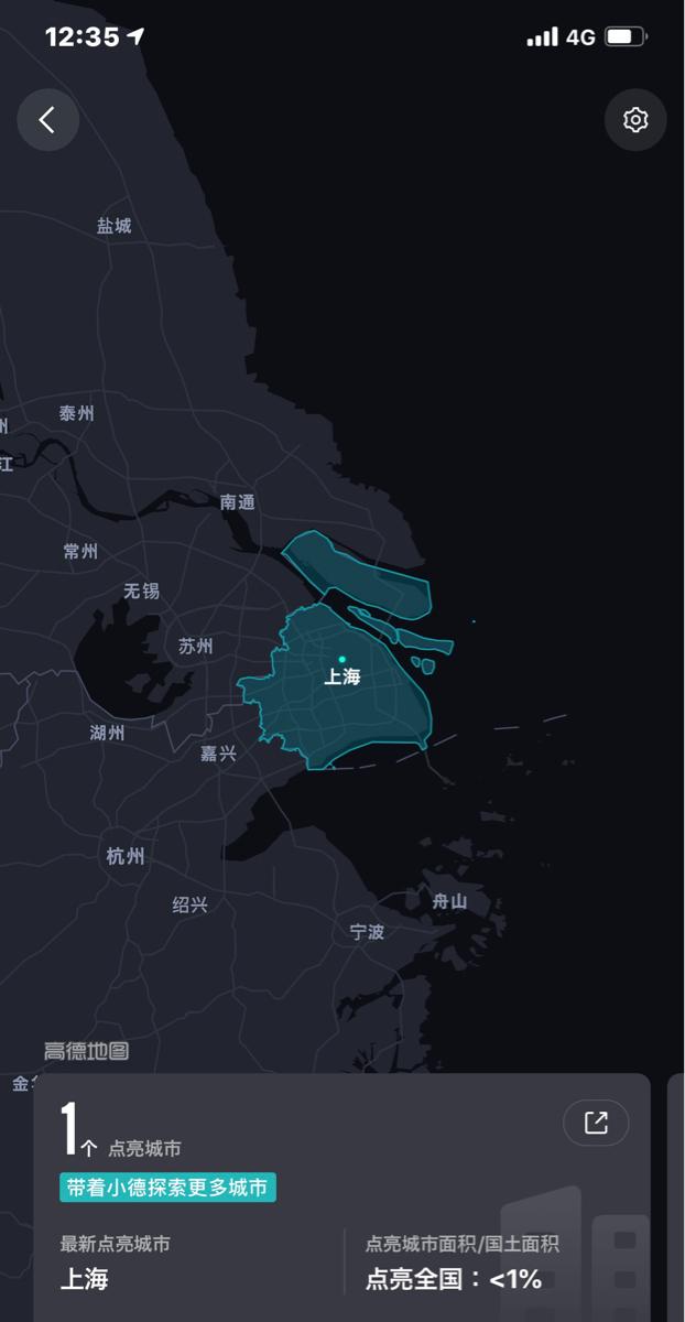 usdjpy - アメリカ ドル / 日本 円 先週上海に来てますけど、街中😷する人は少ない。無防備ですね。