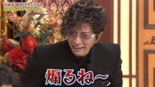 usdjpy - アメリカ ドル / 日本 円 笑笑
