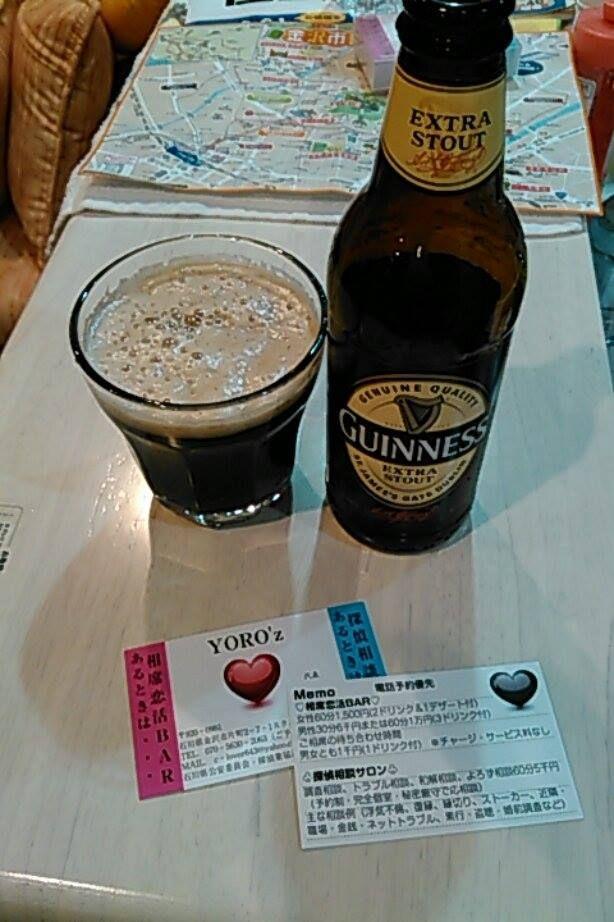 usdjpy - アメリカ ドル / 日本 円 恋とか愛とか云うけどさ…💛 ・・・ メコ124円
