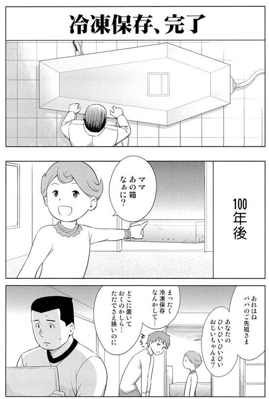 2351 - (株)ASJ まだ…です。 ( ゚Д゚)y─┛~~