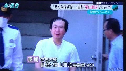 2432 - (株)ディー・エヌ・エー アヤ回