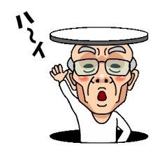 2432 - (株)ディー・エヌ・エー >頼むから、ペテン出てこないでね❤️   ペテンライン(1820円)を上回ると、ドヤ顔で出てき