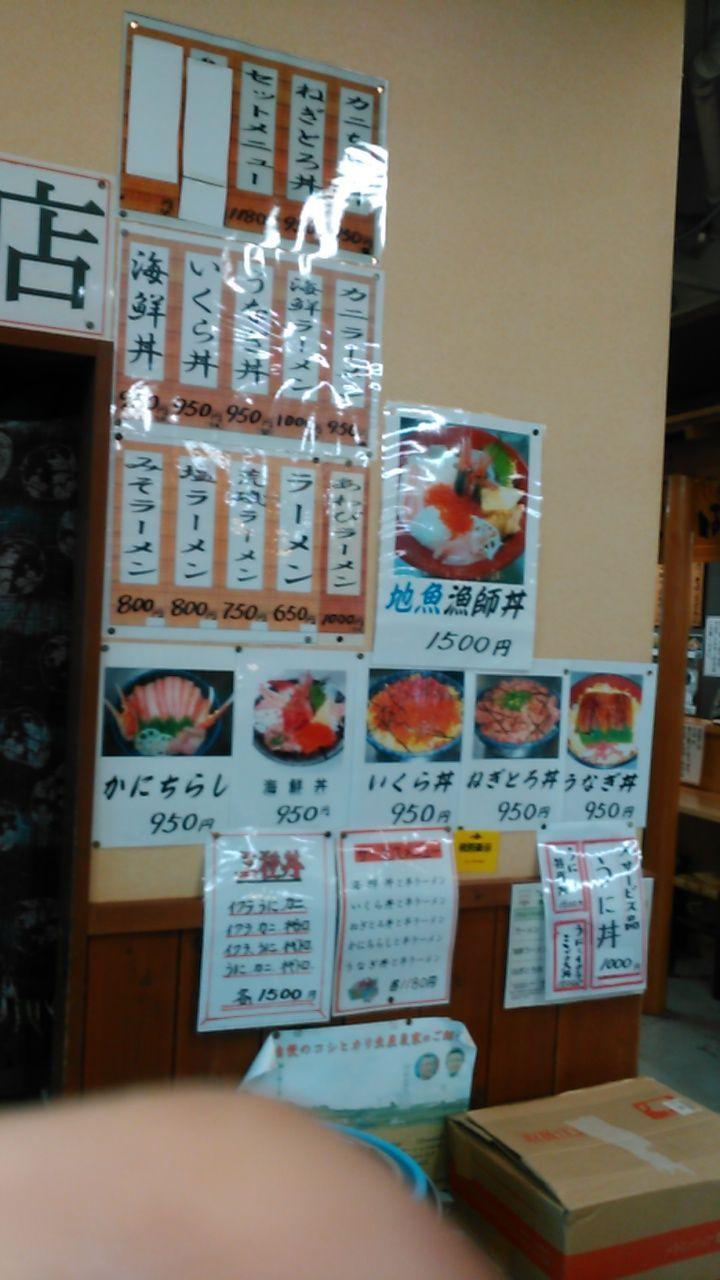 お仲間募集してます。(長野県東北信)   たかがラーメン、されどラーメン。 金おろしときゃ食えた。場末のラー メンで良かったのだが。「ミサ