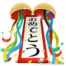 2706 - (株)ブロッコリー よしっ、本日第二波到来!!!!