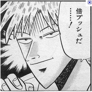 2706 - (株)ブロッコリー あぁぁ