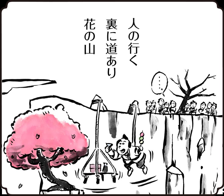 3606 - (株)レナウン 明日は195円を割るだろうね、面白くなりそうだ。 東証のボロ株祭りで252円まで騰がったレナウン、こ