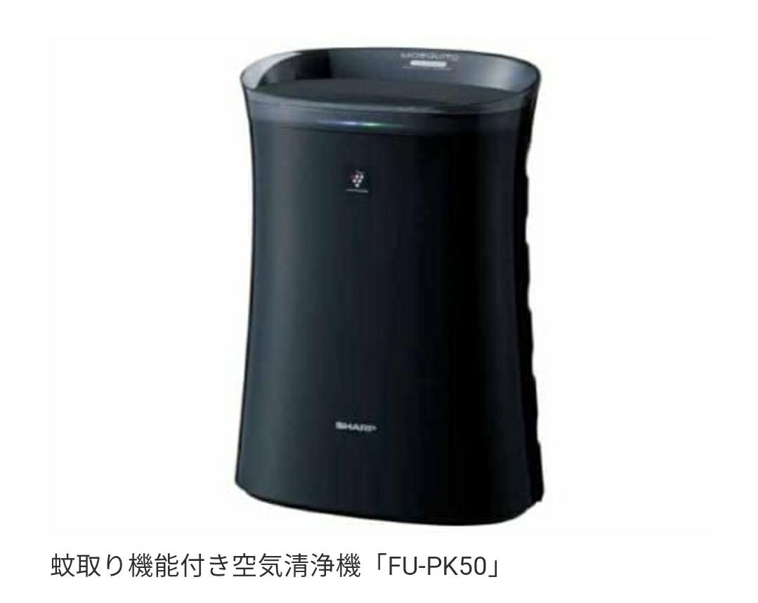 6753 - シャープ(株) 蚊取り機能付き空気清浄機いいね(≧∇≦)b