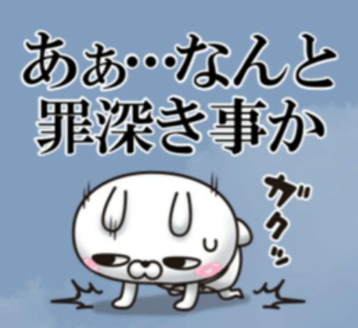 放置トレーダーの憩いの場 ( ・᷄ὢ・᷅ )