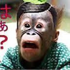 3632 - グリー(株) そういやオイラが尋常小学校の頃に爺ちゃんから教わった〜  日本はワシントン軍縮会議で主力艦保有率下げ