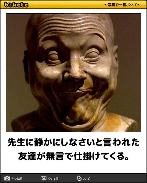 4829 - 日本エンタープライズ(株) じ~♪www(爆)