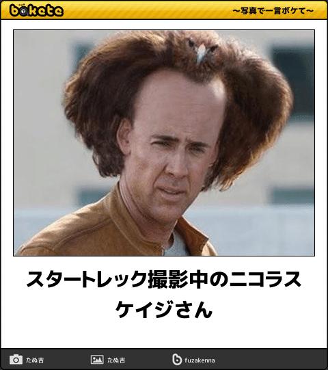 4829 - 日本エンタープライズ(株) ほああwww(爆)