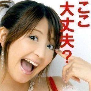 4563 - アンジェス(株) 此れは顧客向けのワラントだろうが〜