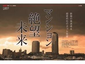 4563 - アンジェス(株) レッツ!アンジェス! (・ω・`)