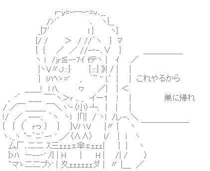 3993 - (株)PKSHA Technology 売り煽りがイヤなら巣に帰れ!
