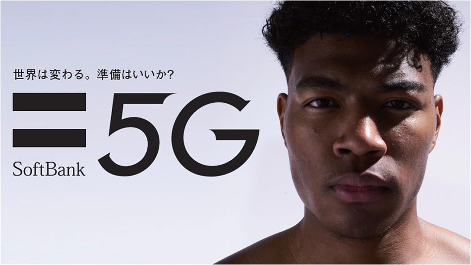 3993 - (株)PKSHA Technology 僕は、PKSHAも応援します!😅