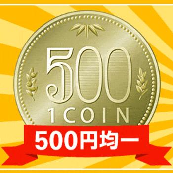 5906 - エムケー精工(株) そろそろなのか?