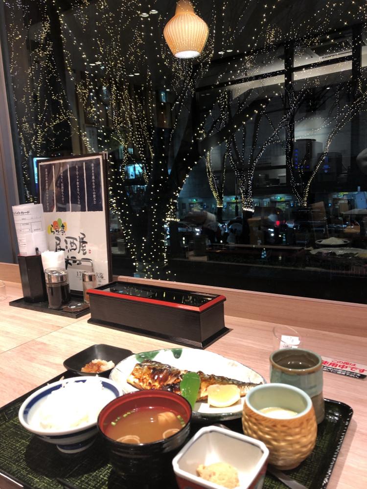 2789 - (株)カルラ らら亭 定禅寺通り店 すごい❣️  さば焼き定食 税込500円✨ ご飯と漬物はおかわり自由  それで