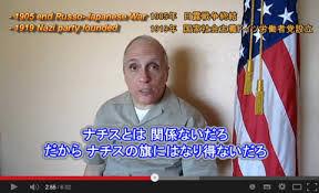 国内政治全般 日本のみなさんも、彼らのウソにだまされないようにしてくれ。        俺は今年7月、国連人権委員