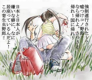 国内政治全般  在日韓国人社会から「韓国批判」が出ないわけを知っていますか?   日本の子どもたちまで犯罪者扱いし