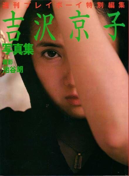 No.13347 14.3DKの通り魔(吉沢...