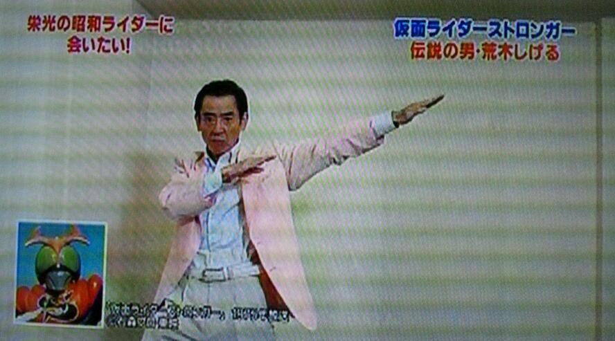 No.13855 17.荒木しげるさん城…...