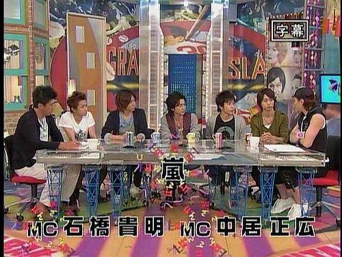No.9701 20.うたばん中居正広… ...