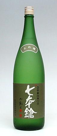 9351 - 東洋埠頭(株) まぁビールでも買おうや🍺 暑いから美味い。 冷酒もええなぁ🍶