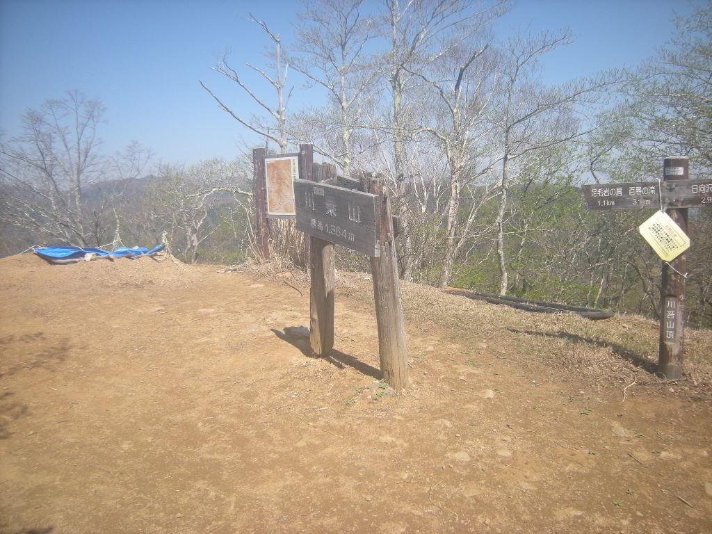 埼玉県北で登山仲間探してます(^^v とりさん、川苔山お疲れ様でした! 何だか山頂に立派な標識ができたんですね。 4月に登った時はまだ無か