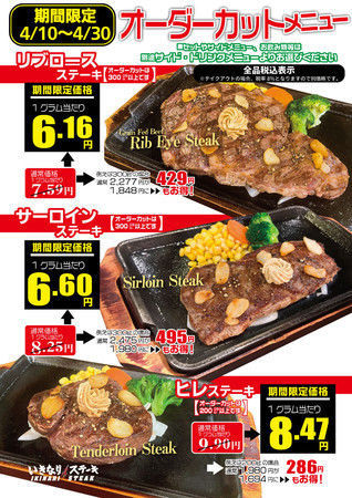 bubファンド un co mor é いきステじゃないん子かーーー? https://www.ssnp.co.jp/news/foodse