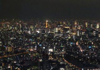 新•ふくさんのつぶやき掲示板 お誕生日おめでとうございます(^-^) 夜景のプレゼント。