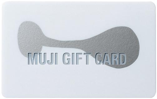 1431 - (株)Lib Work 【 エスケーホーム 】 だった2016年優待では、「MUJI GIFT CARD(無印良品のギフトカ