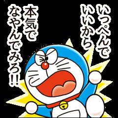 3067 - (株)東京一番フーズ (*_*)