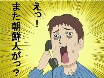 998407 - 日経平均株価 【米国】 日本食レストラン「スシ・サムライ」経営の韓国系夫婦、脱税で罰金100万ドル