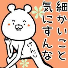 998407 - 日経平均株価 ぷ
