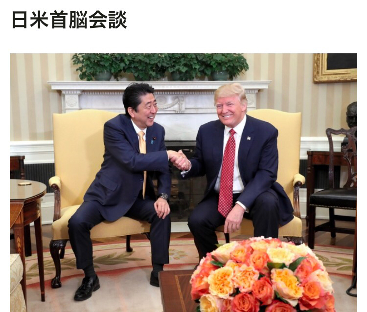 998407 - 日経平均株価 安倍総理とトランプ大統領は、信頼関係ができて いるっすよ。