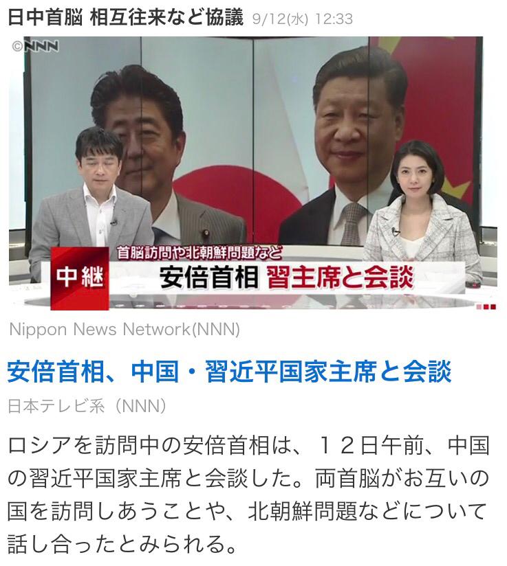998407 - 日経平均株価 中国との関係も改善していくっすね。