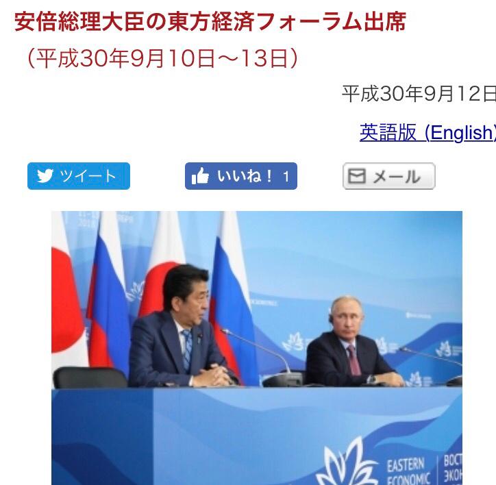998407 - 日経平均株価 安倍総理とプーチン大統領は経済や防衛協力を協議しているのよね。