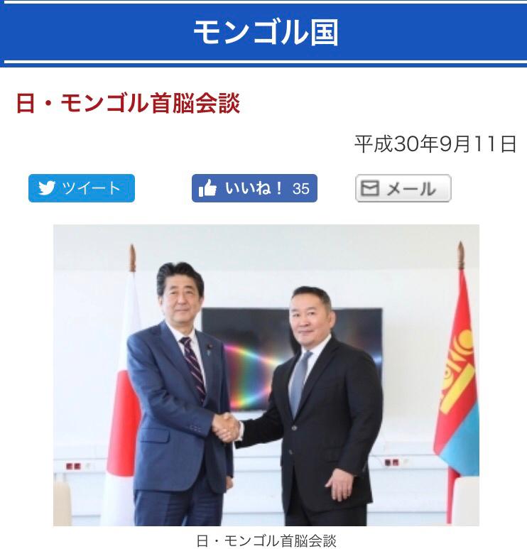 998407 - 日経平均株価 モンゴルとの国際交流や協力も2国間で、 協力していくのよね。